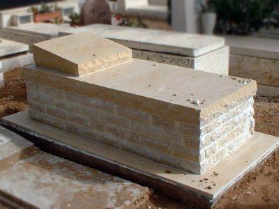 מצבת אבן עצמון